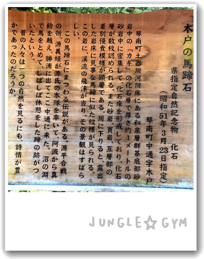 JAM_2680