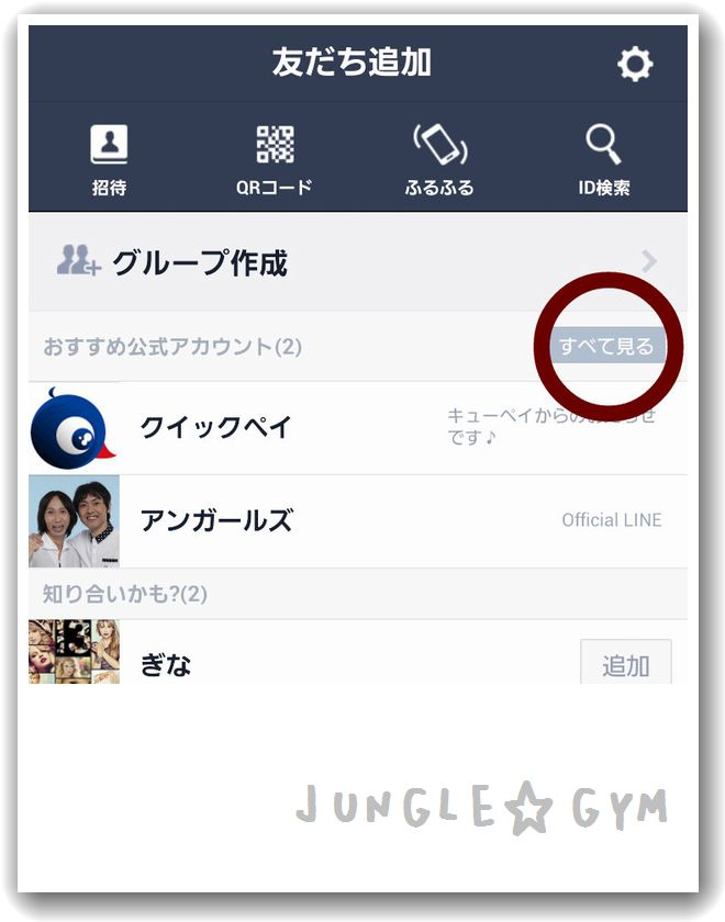 Screenshot_2014-03-12-18-54-16