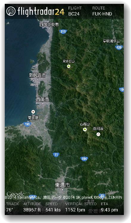 Screenshot_2014-11-21-20-45-17