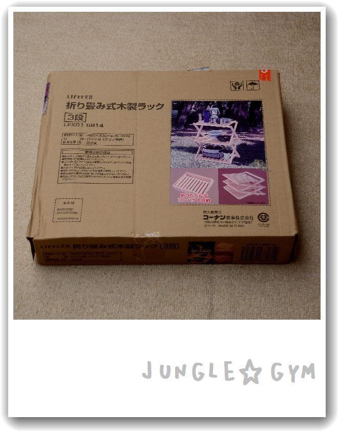 JAM_5546