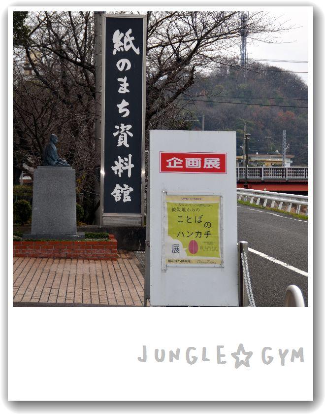 JAM_6053