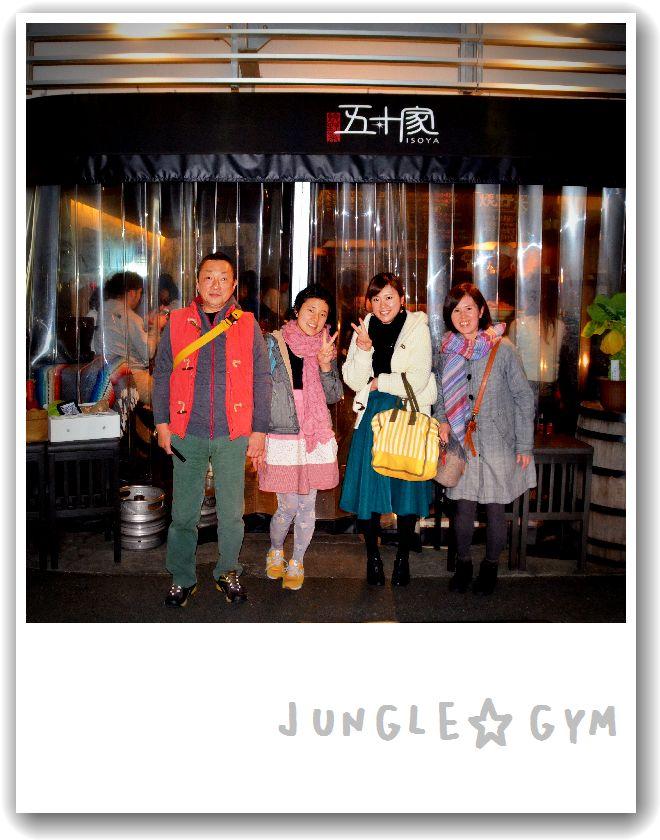 JAM_6905