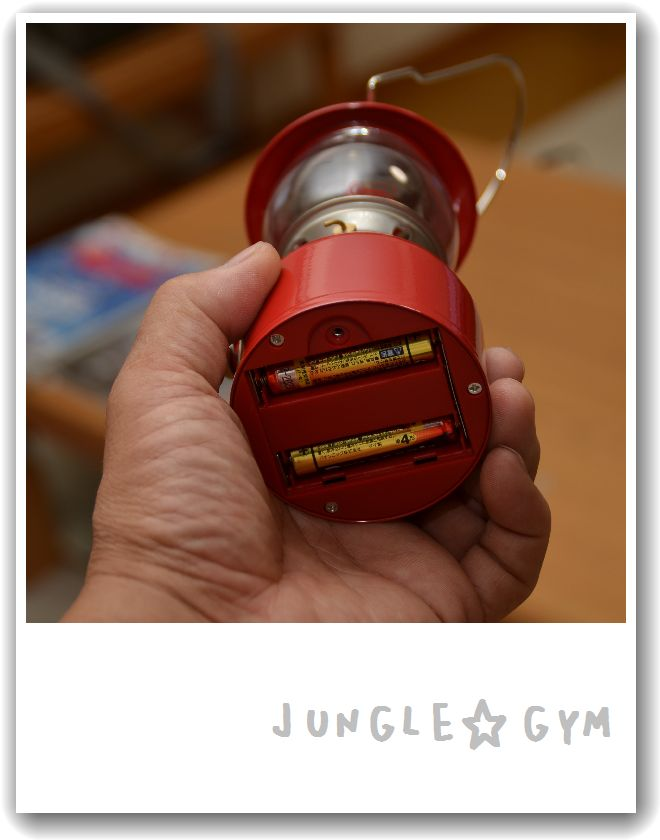 JAM_5506