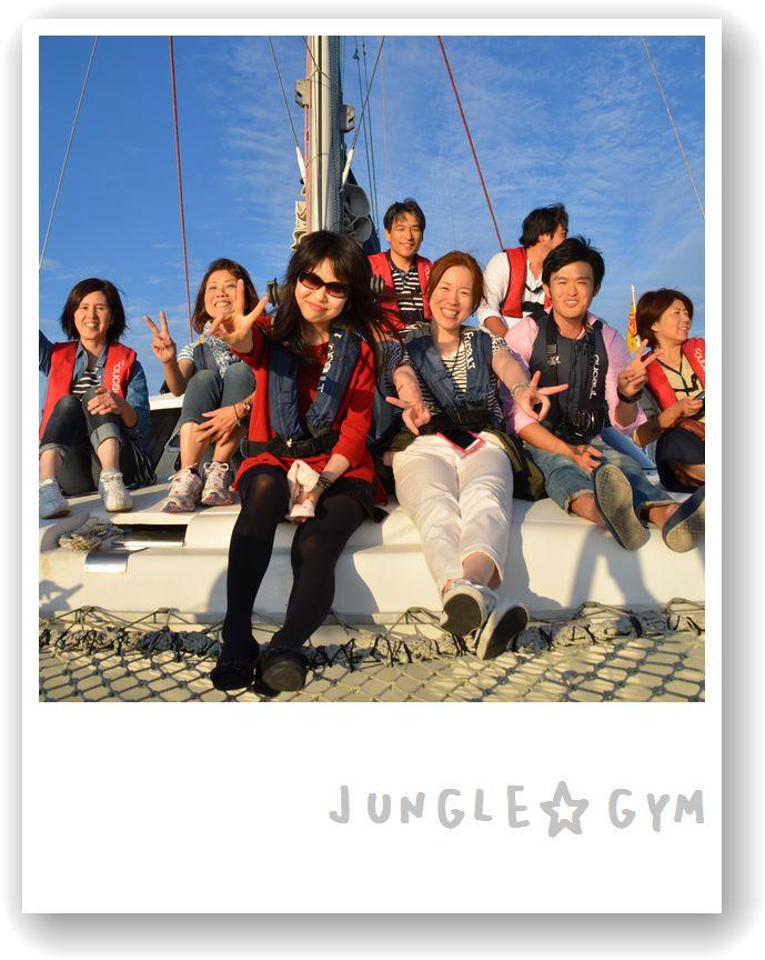 JAM_6584