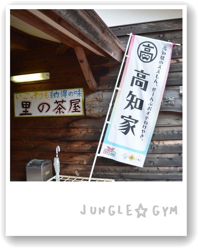 JAM_6919