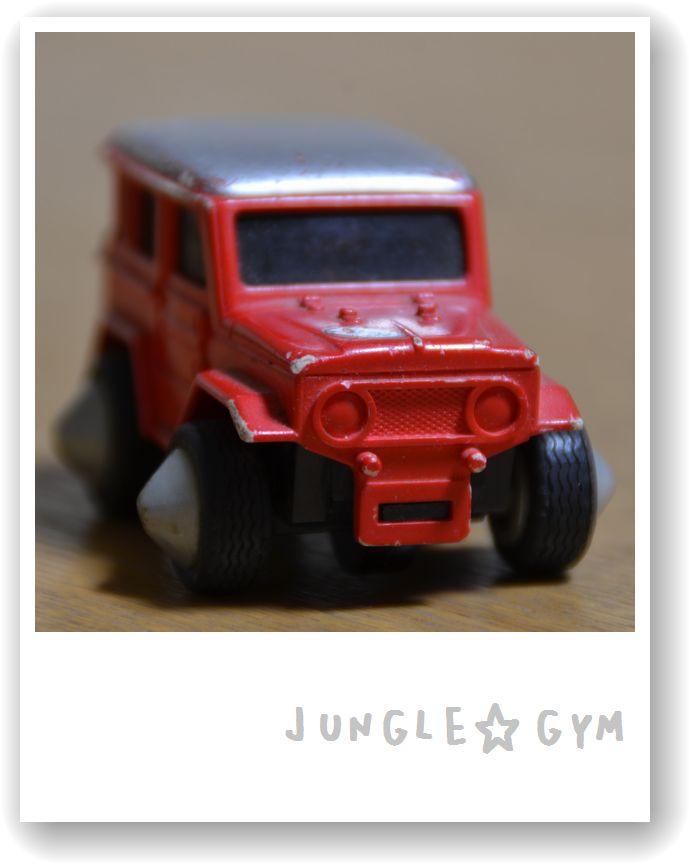 JAM_9193