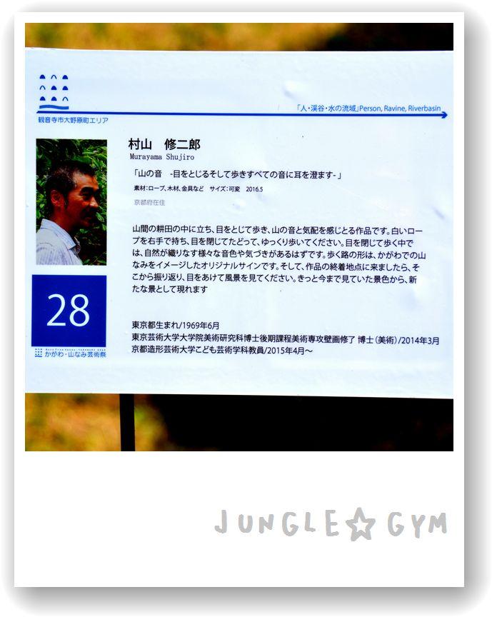 JAM_5874